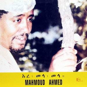 Mahmoud Ahmed, front