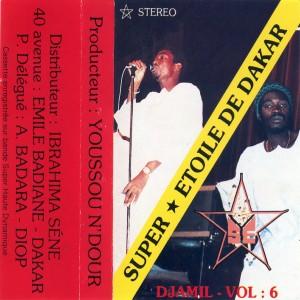 Super Etoile de Dakar, Djamil, front, cd size