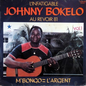 Johnny Bokelo, front, cd size