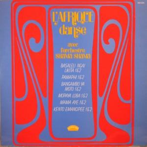 Orchestre Shama-Shama, front, cd size