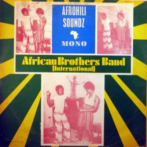 African Brothers, front, cd size
