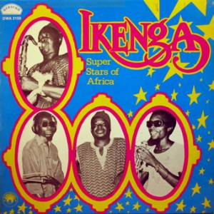 Ikenga, front, cd size