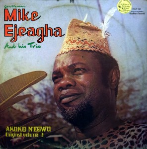 Gentleman Mike Ejeagha, front