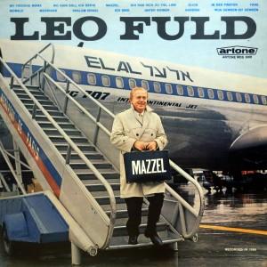 Leo Fuld, front