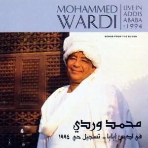 Mohammed Wardi, voorkant