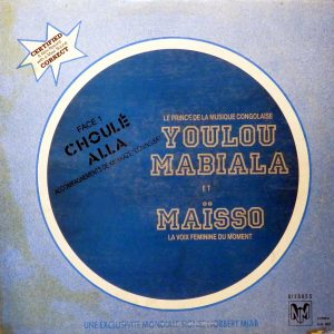 youlou-mabiala-voorkant