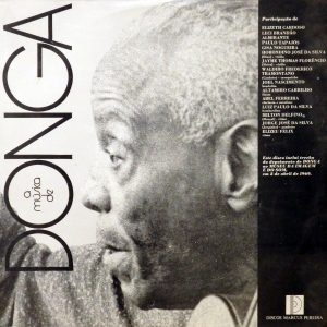 donga-front
