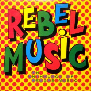 rebel-music-front