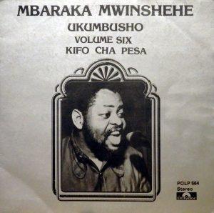 mbaraka-mwinshehe-front