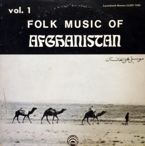 folk-music-of-afghanistan-vol-1-front
