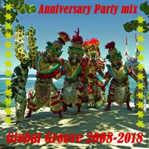 anniversary-party-mix-vol-1-front