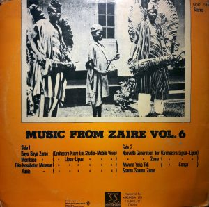 music-from-zaire-vol-6-back